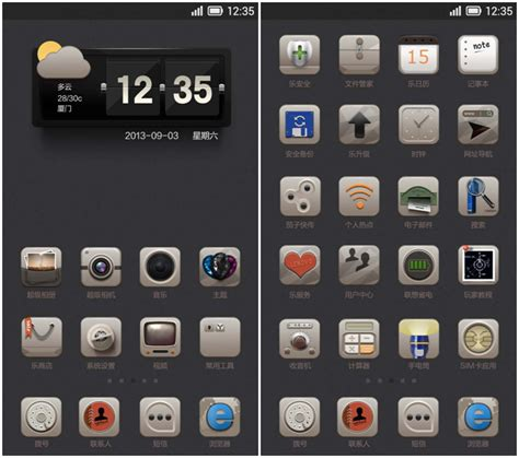 theme lenovo a7000 download tema lenovo a7000 terbaru mastah droid