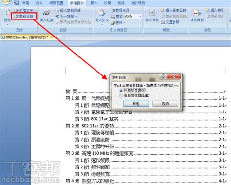 Https Templates Office En Us Search Results Query Receipt by Word課程 數學符號與文學的跨域 衛道中學程式設計