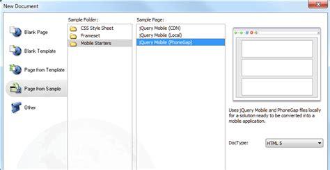 torrent html5 builder vs dreamweaver worxdownloadsoft