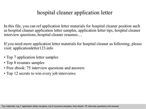 application letter for employment as cleaner hospital cleaner application letter