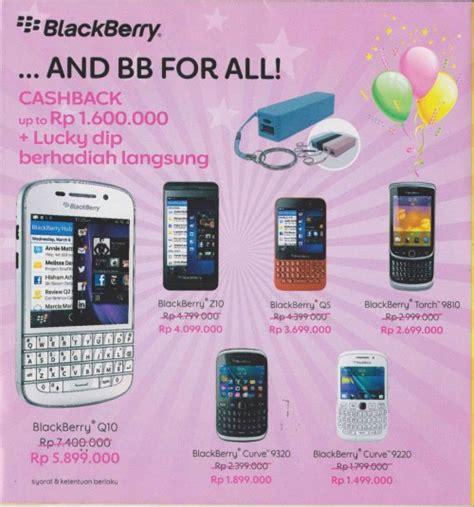 erafone blackberry q5 indocomtech 2013 promo murah tablet smartphone jagat