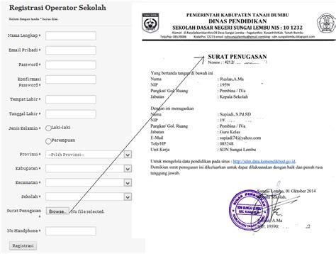 contoh sk penugasan operator newhairstylesformen2014