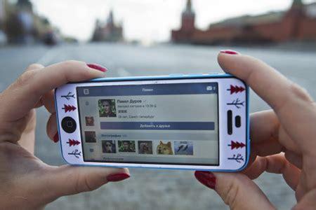 fastweb mobile funziona vkontakte il russo fastweb