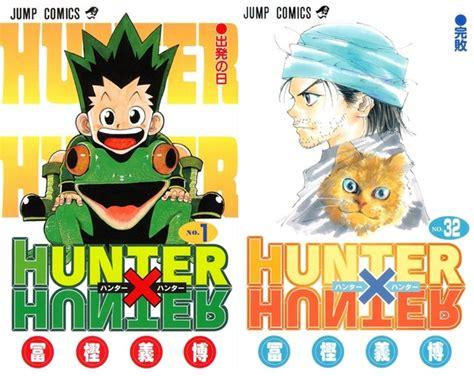 Shonen Jump Komik One Vol 36 crunchyroll shueisha confirms quot x quot s
