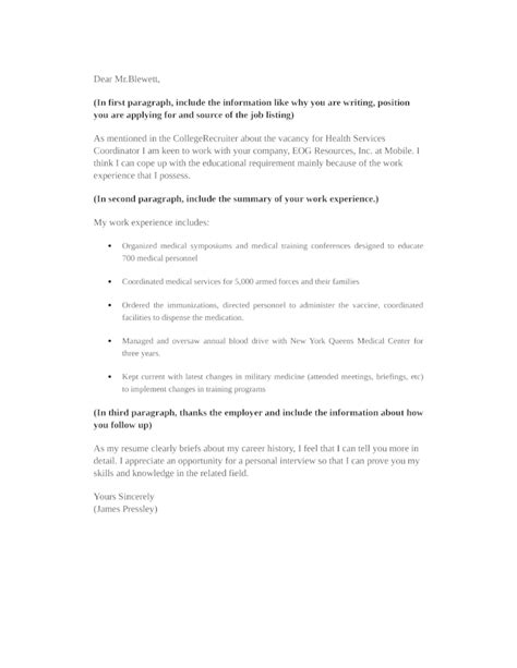 Cover Letter For Unit Position Basic Health Unit Coordinator Cover Letter Sles And Templates