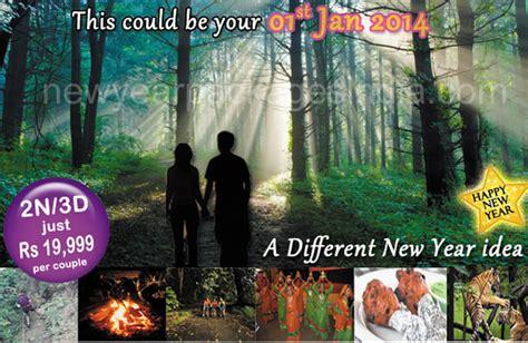 new year packages 2015 v resorts corbett new year 2015 v resorts jim