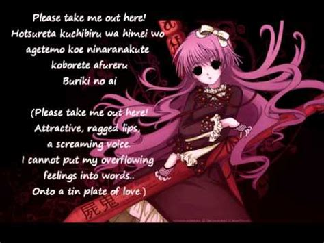 doll house song lyrics kanonxkanon quot the doll house quot w english lyrics youtube