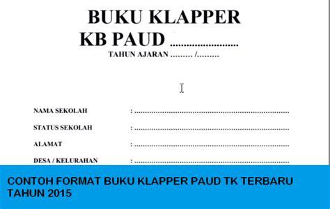 contoh buku klapper tk paud terbaru tahun 2015 berkas sekolah