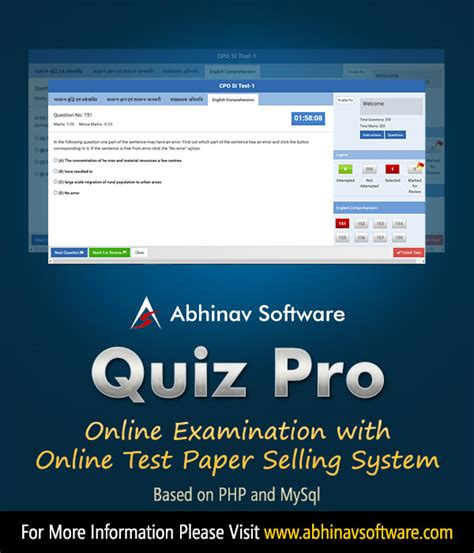 yii dynamic layout quiz pro php based online examination software with