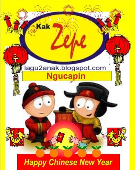 download mp3 endank soekamti selamat tahun baru download lagu anak bahasa indonesia inggris dongeng