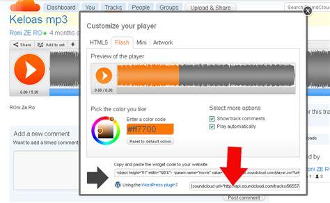 cara memasang musik di blog wordpress cara memasang lagu musik blog wordpress maknyus blogger