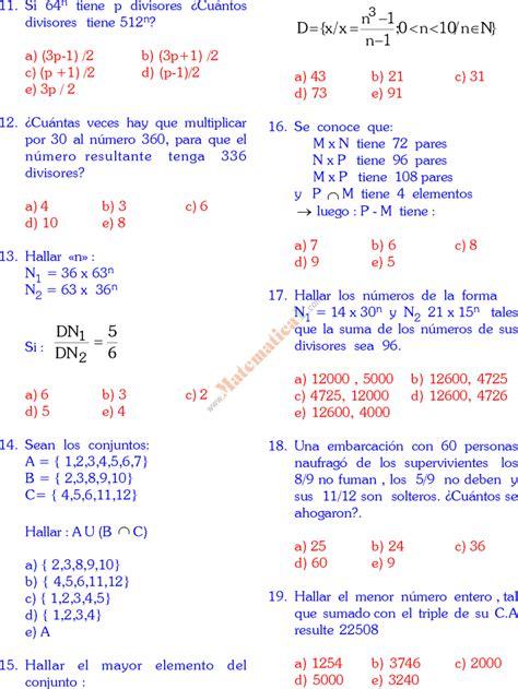 preguntas matematicas concurso de matematica 5 de primaria y razonamiento verbal