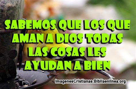 imagenes con frases cristianas para dar animo mensajes bonitos con imagenes cristianas para dar animo