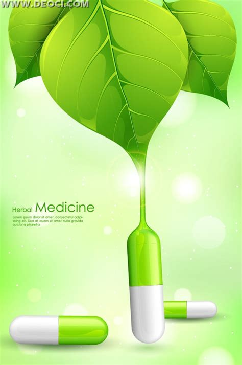 free green capsules drugs creative advertising poster