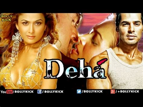 film india hot you tube deha full movie hindi movies 2018 full movie amrita