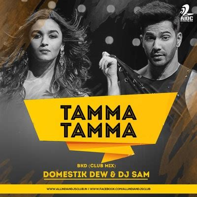 download mp3 dj party songs download free dj remix songs bollywood