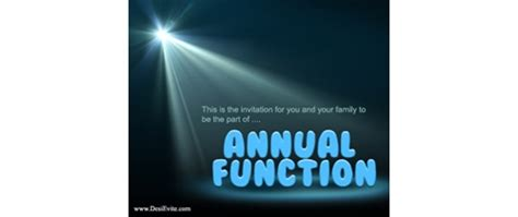 annual function invitation card template free annual function invitation card invitations