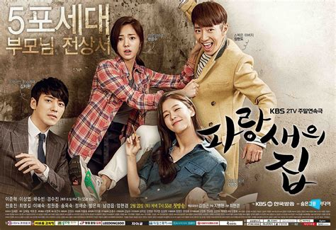 film drama net blue bird nest korean drama 2015 파랑새의 집 hancinema