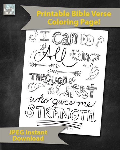 adult colouring page bible verse philippians 4 instant bible verse coloring page philippians 4 13 printable