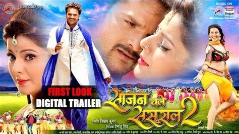 film 2017 new bhojpuri bhojpuri new film 2017 animegue com