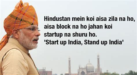 Startup India Standup India Essay by Start Up India Stand Up India Entrepreneur Scheme By Mr Narendra Modi