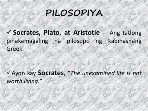 biography ni aristotle kabihasnang greek