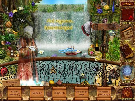 Mysteries Of Magic mysteries of magic island