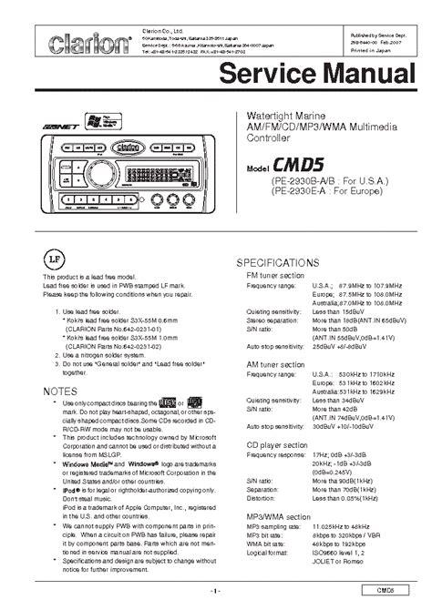 clarion cmd4 wiring diagram clarion cmd4 wiring harness