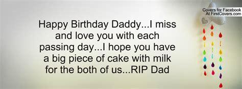 Happy Birthday Rip Quotes Rip Cousin Quotes For Facebook Quotesgram