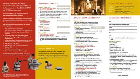 membership brochure template brochure museum printable membership brochure