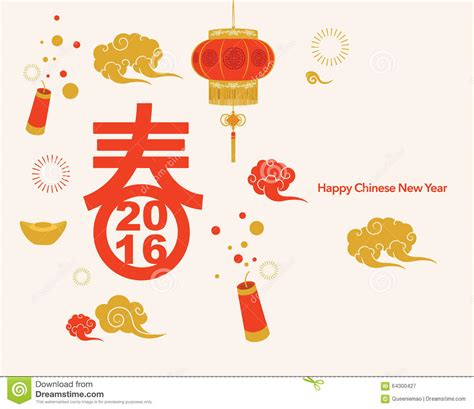 new year vector design happy new year 2016 year of monkey stock