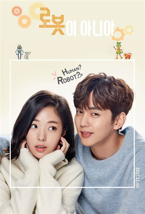 film korea im not robot i m not a robot 2017 watch full episodes for free on wlext