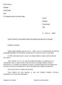 sle cover letter exemple de lettre securite sociale