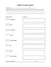 Summer School Progress Report Template by 7 Free Progress Report Templates Excel Pdf Formats