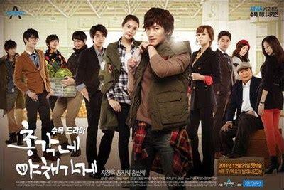 film korea en arabe تقرير عن الممثل ji chang wook seung ho joong ki