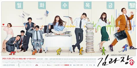 dramafire criminal minds chief kim episode 06 eng sub kdramawave