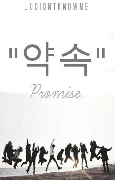 exo promise wallpaper exo promise kpop pinterest exo kpop and wallpaper