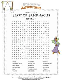 free bible word search feast of tabernacles sukkot