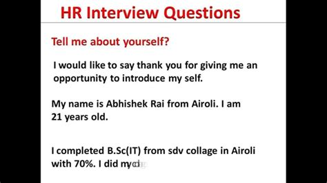 html5 tutorial interview questions learn to introduce yourself tell me about yourself