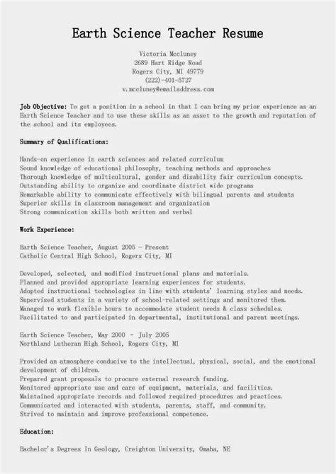 Resume Samples: Earth Science Teacher Resume Sample
