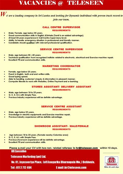 showroom sales assistant jobs vacancies in sri lanka top vacancies for call centre supervisor service centre