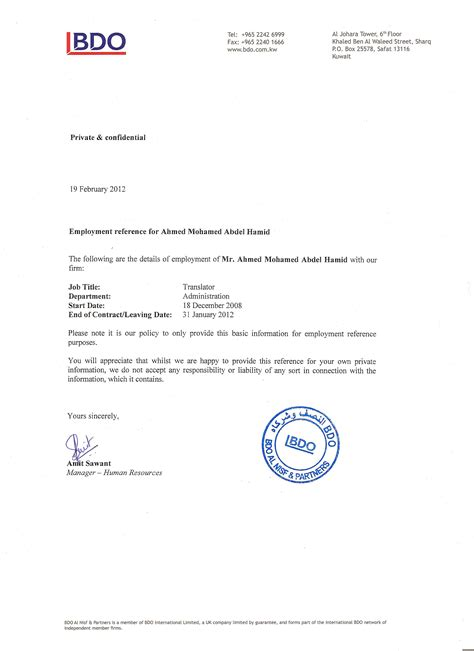 Experience Letter For Visa Letter Of Employment Certification