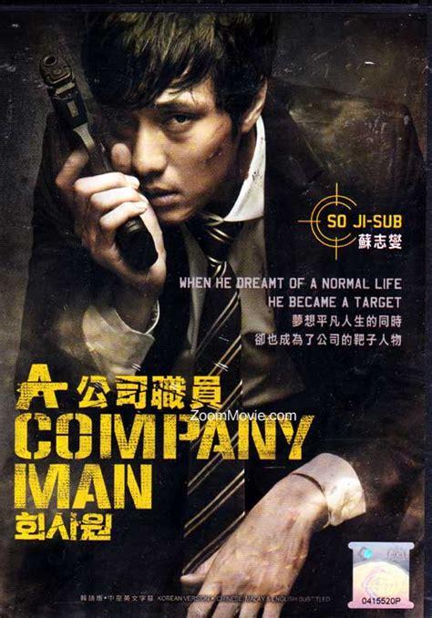 film action dengan rating tertinggi nonton movies a company man 2012 subtitle indonesia