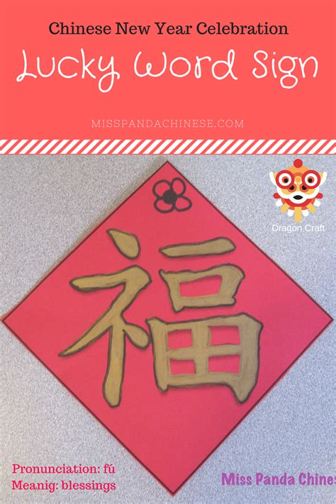 new year sign this year new year make a quot f 250 福 quot lucky word sign