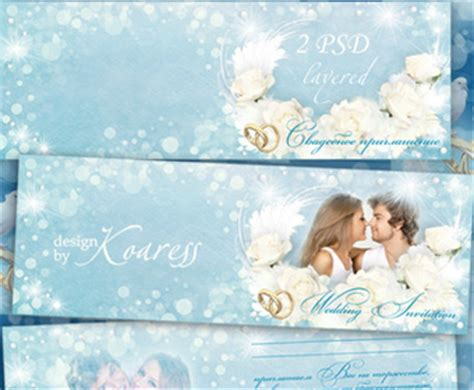 wedding psd templates free free wedding invitation template psd template
