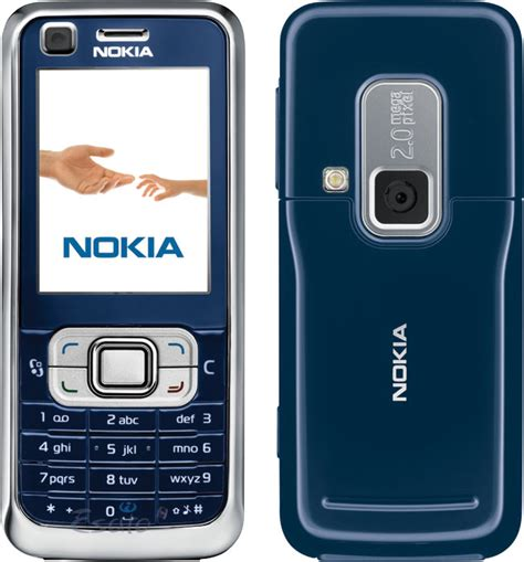 islamic themes for nokia 6120 classic nokia 6120 classic picture gallery