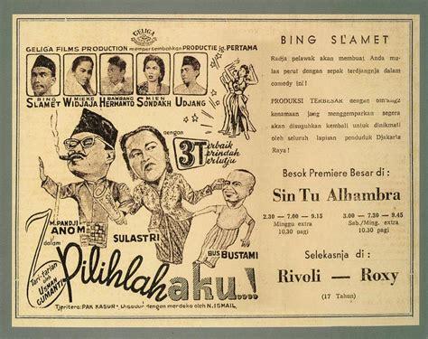 film mandarin jaman dahulu iklan iklan jadul di indonesia iklan videotron
