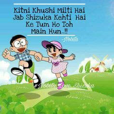 quotes film doraemon image result for nobita shizuka quotes mylove pinterest