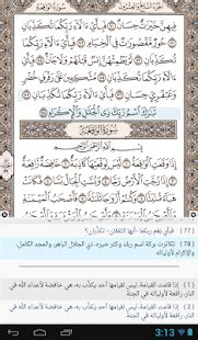 ayat ayat cinta 2 google drive ayat al quran apps on google play