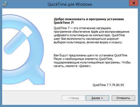 apple quicktime player windows 10 quicktime скачать windows 10
